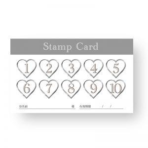 スタンプカード,ショップカード作り方